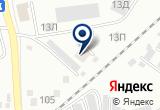«Статус» на Яндекс карте
