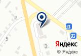 «Кузница на Игарской, ООО, производственная компания» на Яндекс карте