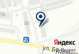 «Детская школа искусств №1 г. Абакана» на Яндекс карте