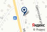«СтальДизайн, производственная компания» на Яндекс карте