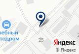 «Втормет, ООО, компания по приему лома металлов» на Яндекс карте