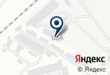 «Оптовая компания» на Яндекс карте