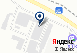 «Хит Машинери, ООО, официальный дистрибьютор Hitachi» на Яндекс карте