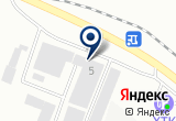«СТО Дорог, торгово-сервисная компания» на Яндекс карте