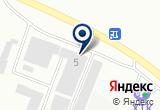«Asia-Siberia, производственная компания» на Яндекс карте
