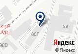 «ГАРАНТТЕХСНАБ, ООО» на Яндекс карте