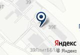 «РеклаМастер, агентство» на Яндекс карте