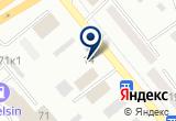«Пикомовская, автостоянка» на Яндекс карте