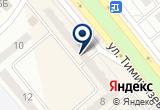 «Зооцентр на ул. Тимирязева» на Яндекс карте