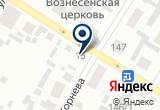 «Салон ритуальных услуг Память+» на Yandex карте