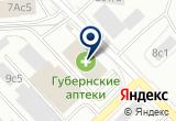 «ФЕХУ ЭНД ЛАЙФ, ООО , ООО» на Яндекс карте