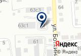 «Аварийно-техническая служба Центрального, Железнодорожного, Октябрьского районов» на Яндекс карте