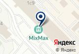 «Рекламное агентство Золотое солнце» на Yandex карте