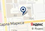 «РиноСервис, ООО» на Яндекс карте
