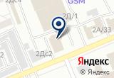 «ООО «Красноярский экспертный центр»» на карте