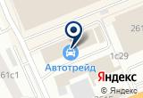 «НовоБыт» на Яндекс карте