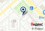 «Аварийно техническая» на Яндекс карте