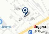 «Рассвет Автосалон» на Yandex карте