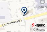 «Пожарная часть пос. Березовки» на Яндекс карте