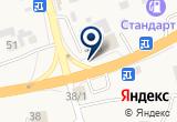 «АБ-trans» на Яндекс карте