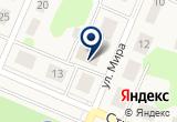 «Толгут» на Яндекс карте