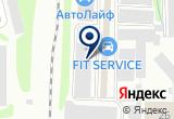 «Ридэлл, ООО» на Яндекс карте