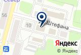 «ООО НПО ОПТОЭЛЕКТРОНИКА, ООО» на Яндекс карте