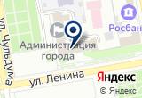 «Администрация г. Кызыл» на Яндекс карте