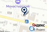 «ооо АРАРАТ, ООО» на Яндекс карте