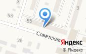 Почтовое отделение Вихоревка-2