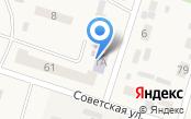 Восточно-Сибирский центр научно-технической информации и библиотек
