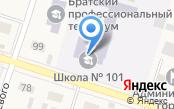 Средняя общеобразовательная школа №101