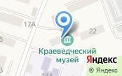 Историко-краеведческий музей Братского района