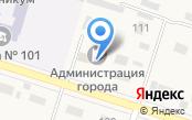 Администрация Вихоревского городского поселения