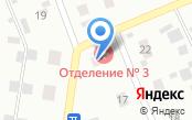 Фельдшерский пункт