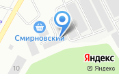 Химчистка автосалонов на Коммунальной
