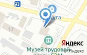 Ангаро-Байкальское территориальное управление