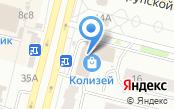 Эстель-Байкал