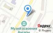 Управление Пенсионного фонда РФ в г. Братске и Братском районе