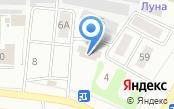Охрана МВД РФ по Иркутской области