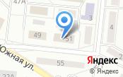 Отдел полиции №2 Управления МВД РФ по г. Братску