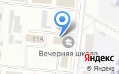 Отдел образования администрации Братского района