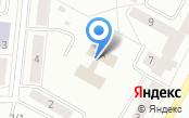Инспекция Федеральной налоговой службы по Центральному округу г. Братска Иркутской области