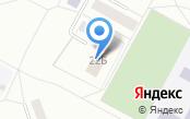 Отдел Управления ФСБ России по Иркутской области