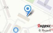Отдел УФМС России по Иркутской области
