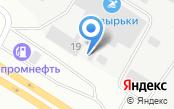Шиномонтажная мастерская Фандеичев А.В.