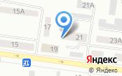 Управление автомобильной магистрали Красноярск-Иркутск Федерального дорожного агентства, ФКУ