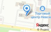 Прокуратура Падунского района