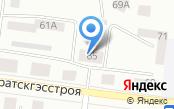 Падунский отдел судебных приставо