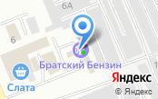 АЗС Братский бензин
